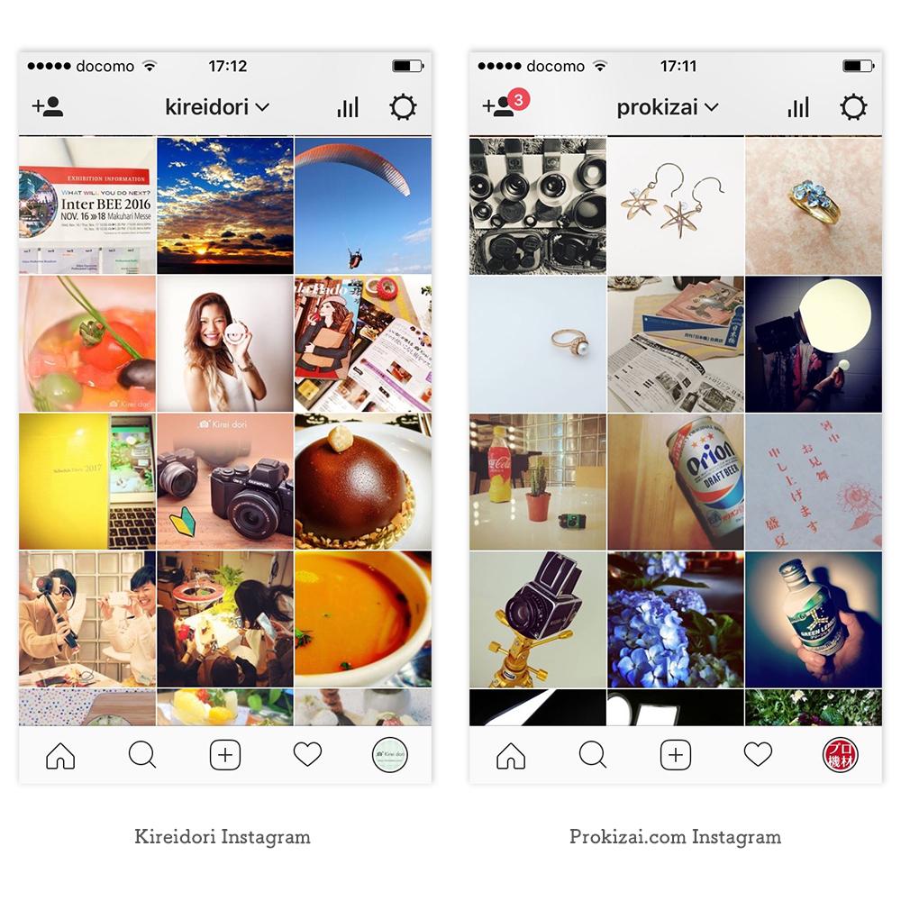 Instagramの企業アカウントダメな例